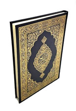 LARGE: Quran Mushaf - Madinah Print (Uthmani Script- HB - 29 x 20.5cm)