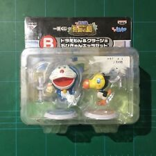 😇  Banpresto Figure Doraemon figure set B Anime Japan 😇