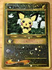 Pichu Pokemon Reverse Holo Neo Premium File 2 Japanese 172 EX