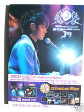 """JAY CHOU """"2004 INCOMPARABLE"""" COUNTER DISPLAY STAND-UP"""
