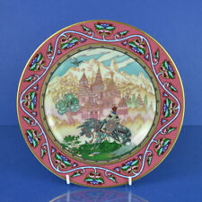 Villeroy & Boch 'Maria Morevna' Russian Fairy Tale Plate 21cm Limited Edition
