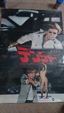 Raquel Welch Acampanada hasta 1969, Poster de película japonesa