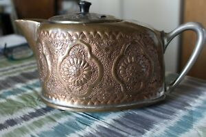 Antique tea pot or planter made in Israel