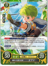 Fire Emblem 0 Cipher Path of Radiance Trading Card Rolf Lofa B03-016ST Youngest