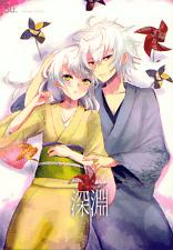Hakuoki Doujinshi Dojinshi Comic Manga Okita x Chizuru The Abyss