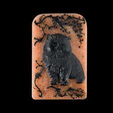 Carved Cat Black Jasper Bead GG401056