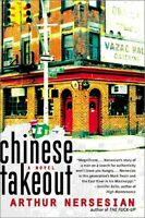 Chinese Takeout: A Novel by Arthur Nersesian