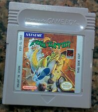 [Game Boy] Tail Gator (CART ONLY) - *USED*