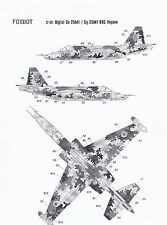1:32 Foxbot Decals #32-001Z Masks for digital Su-25M1 Ukrainian Air Force