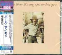 PAUL SIMON-STILL CRAZY AFTER ALL THESE YEARS-JAPAN CD BONUS TRACK Ltd/Ed B63