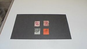 4 QUEEN VICTORIA STAMPS FROM HONG KONG