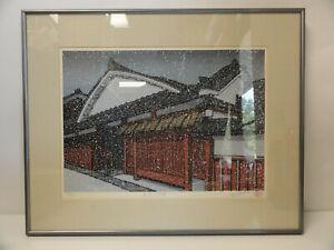KATSUYUKI NISHIJIMA Signed Framed Japanese Original Wood Block Print #483/ 500