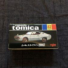 Tomica Capsule Nissan Skyline 2000GT Mini Diecast 1:110 Rare Toy Model Silver