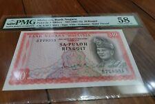 Malaysia 1967 1st series Sa-puloh RM10, Solid Thread (UNC, PMG 58)