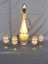 Vintage Frosted Amber & Gold Cordial Liquor Set - Decanter & 4 Footed Glasses