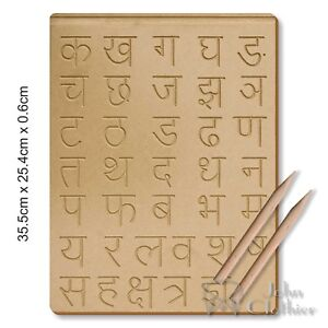 Tracing Hindi Writing Wooden Board Kids Preschool Practice toy Consonants Pencil