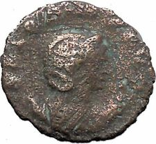 Salonina Valerian I doughter in law Rare Ancient Roman Coin Sexual virtue i46886