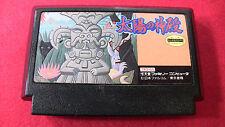 Taiyou no Shinden: Aztec 2 / Tombs & Treasure  (Nintendo Famicom FC NES, 1986)