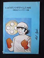 Osamu Tezuka Fanzine Magazine Anime Manga 6 Astro Boy 1978 SIGNED FRED LADD