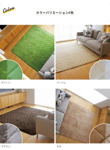 Washable quilting rug mat 185x185cm antibacterial kotatsu mat from Japan