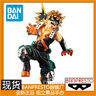 Banpresto MY HERO ACADEMIA THE AMAZING HEROES Katsuki Bakugo
