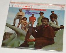 DANCE TO THE MUSIC Sly & The Family Stone Japan Mini LP CD papersleeve NEW