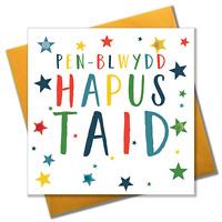 Welsh Grandad Birthday Card, Penblwydd Hapus Taid, Stars, Pompom Embellished