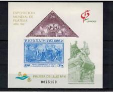ESPAÑA 1992. Prueba oficial nº 25. EXPOSICION MUNDIAL DE FILATELIA GRANADA´92
