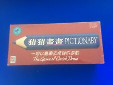 Pictionary The Game Of Quick Draw English Chinese MB Games New and Sealed 12 +