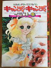Candy Candy Illustration Book by Yumiko Higarashi1977 RARE