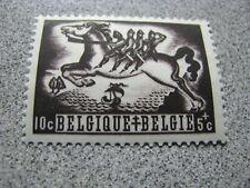Belgium Stamp 10 c/5c unused and nice