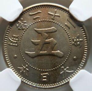 JAPAN 5 sen 1889 Meji (M22) NGC UNC Details