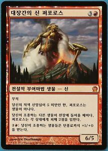 Purphoros, God of the Forge Theros (KOREAN) NM CARD (181049) ABUGames