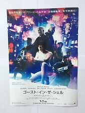 GHOST IN THE SHELL  JAPAN CHIRASHI MINT CONDITION MOVIE THEATRE FLYER JAPANESE