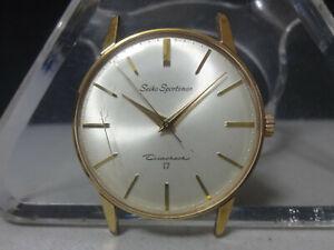Vintage 1964 SEIKO mechanical watch [Seiko Sportsman Seventeen] 17J Cal.4361