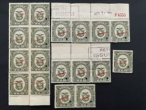 1915 ORIGINAL SPECIMEN TRIAL ROOM LOT PANAMA VF MLH B697.16 START 0.99$