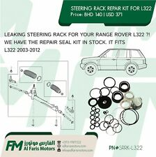 STEERING RACK REPAIR KIT FOR RANGE ROVER L322 SRRK-L322