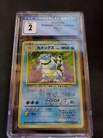 Blastoise Japanese Base Set Holo Pokemon Card CGC 2 Excellent 1st Japan PSA