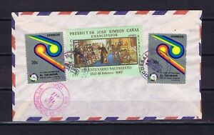 EL SALVADOR 1977 registered air mail cover to New York stamps on back of cover