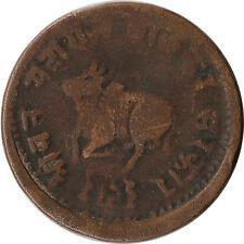 1887 (VS 1944) India - Indore 1/4 Anna Coin Bull KM#33.1