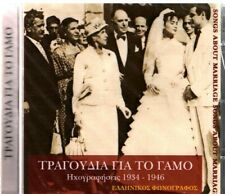Rembetika Songs For The Wedding - Various / Greek Rebetiko Music CD 1934-1946