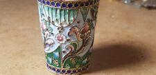 Antique russian silver enamel vodka cup 84