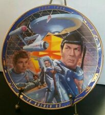 "Star Trek ""The THOLIAN WEB"" plate #0616b w/ Box (The HAMILTON Collection)"