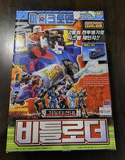 Microman Magne Power Figure Vehicle Robot Korean Complete DX-05 Beat Loader Mint