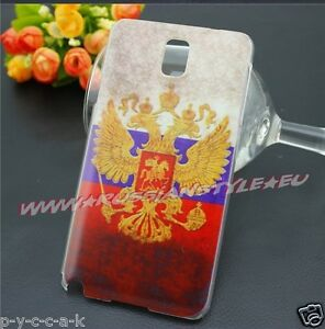 Samsung Galaxy NOTE 4 Cover Case Hülle Russland Russia Fahne Flagge Putin