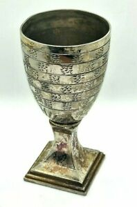 Antique Solid Silver Plated Goblet Cup