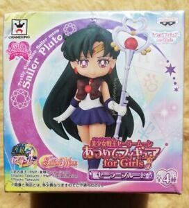 Sailor Moon Mini Figure Sailor Pluto 20th Anniversary Banpresto rare Pluton