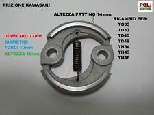 FRIZIONE DECESPUGLIATORE ORIGINALE ADATTABILE A KAWASAKI TG33 TD33/40 TH34/43/48