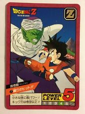 Dragon ball Z Super battle Power Level 7 (1996)
