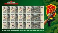 Set of 12 banknotes Russian small arms in the war of 1941-1945 Russia 10 rubles